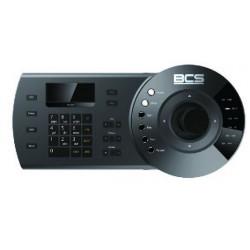 BCS-DVR-KN-II